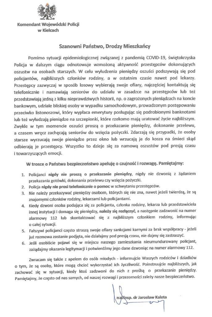 kom KPP Kielce